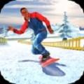 滑雪板滑雪比赛2020 iOS版