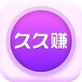 九九�D V1.0.0 安卓版