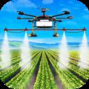 无人机农业模拟器 v2.3 安卓版