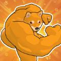 动物之斗 V1.0.2 最新版