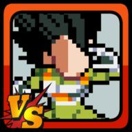终极战士竞技场 v1.4 安卓版