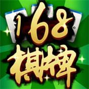 168cc棋牌官网