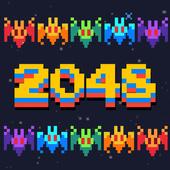 2048入侵者