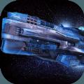星域征途 V1.0 安卓版
