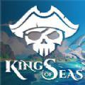 海洋之王 V1.0 安卓版