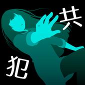 露天风吕编 v1.5.0 安卓版