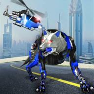 空军机器人警察狼直升机 v1.3.3 安卓版