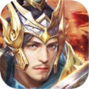 国战无双乱世征战 v1.0 苹果版