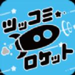 解压火箭 V1.0.0 安卓版