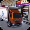 卡车物流模拟器 v1.5 安卓版