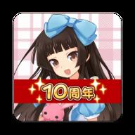 萌萌哒美少女 v1.9.1 安卓版
