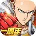 一拳超人正义执行 V1.0.0 安卓版