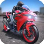 终极摩托模拟器 V1.0 安卓版