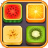消灭水果 V1.0.0 安卓版