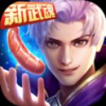 佛怒唐莲 V1.0 安卓版