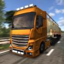 欧洲卡车司机模拟器 v3.1 安卓版