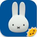 米菲的日常生活 v5.0.0 安卓版