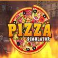 披萨模拟器 v1.0 安卓版