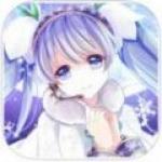 梦幻明星换装秀 V1.0 安卓版