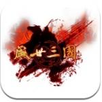盛世三国 V1.0 安卓版