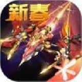 雷霆战机 V1.0.0 安卓版