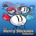 火柴人亨利系列 V1.0 安卓版