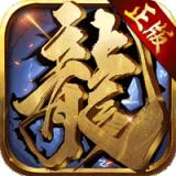 ��炎盛世 v3.3.6 安卓版