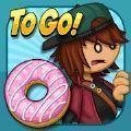 爸爸的甜甜圈店HD v1.0.0 安卓版
