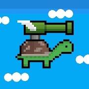 乌龟爆破2D射手