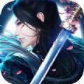 云海仙域 v1.0 安卓版