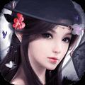 剑镇山海安卓版-剑镇山海游戏免费下载v1.0