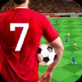 足球联赛之星 v1.3.3 安卓版