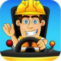 交通建设模拟器 v1.1.1 安卓版