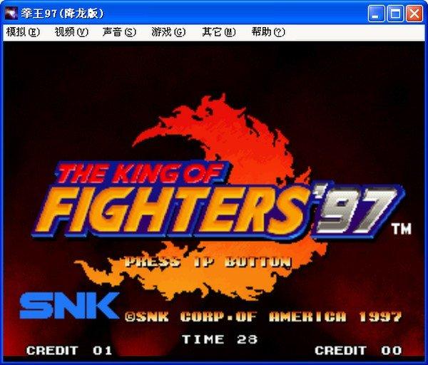 拳皇97风云再起大蛇版 v1.00 安卓版