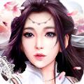 云梦修仙纪 v1.0 安卓版