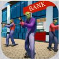 强盗银行抢劫案终极警察追逐 手机版