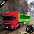 货运卡车长拖车运输驾驶 最新版