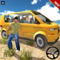 出租车驾驶模拟器运输驾驶员 最新版