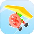 马路滑翔机 手机版