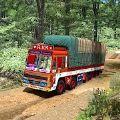 印度卡车越野货运驾驶模拟器