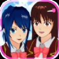 樱花校园模拟器冰晶宫殿 v1.038.05 安卓版