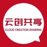 云创共享 v1.2.0 安卓版