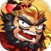 萌将征战三国攻城 v2.0 安卓版