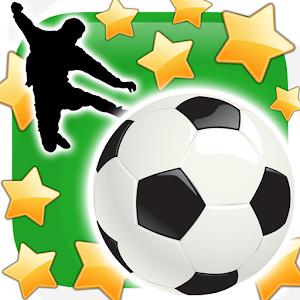 新星足球4 V4.17.1 安卓版