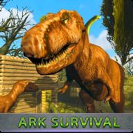 侏罗纪方舟生存 最新版