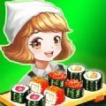 寿司烹饪王 V1.0 安卓版