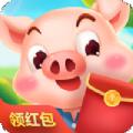 我爱养猪 V1.2.0 安卓版