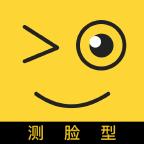 测脸型 v6.1.7 安卓版