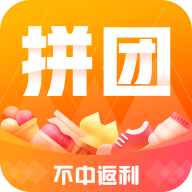 全民拼团 v1.1.2 安卓版