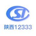 陕西人社 V1.5.4 安卓版